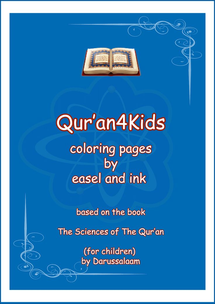 981 best islamic education images on pinterest ramadan bullet a coloring ebook for children about the quran download the pdf here https fandeluxe Images