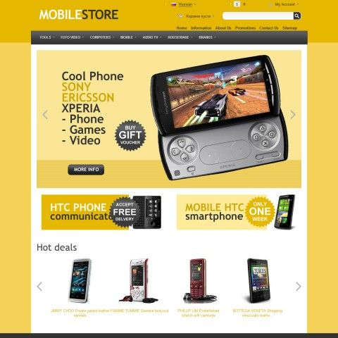 MobileShop CS-Cart 3 Template is specially designed for Mobile devices. Garmonical colors combination of yellow and black for Mobile phones, Smartphones, Communicators, Cameraphones, Lifestyle Phones, Luxury Phones.