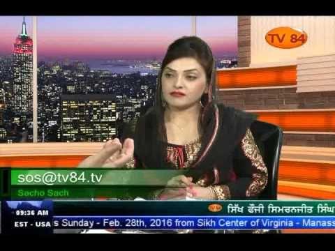 SOS 3/1/2016 Part.2 Dr. Amarjit Singh : Sikhs As Saviors ; Horrifying St...
