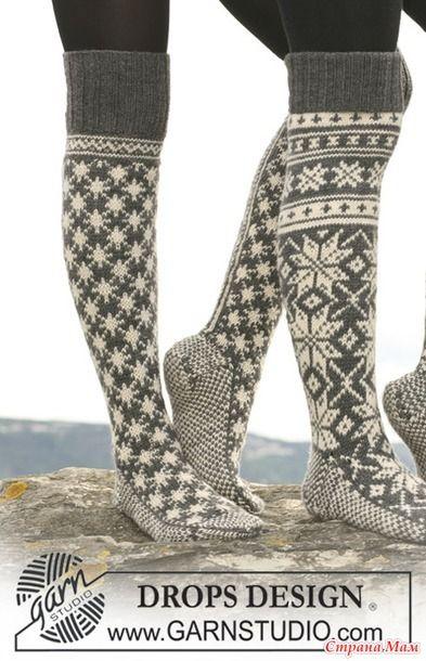 * Носки с норвежским рисунком