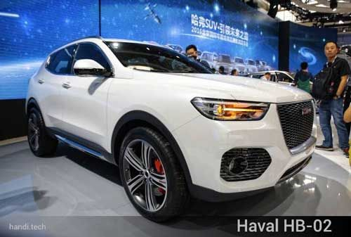 Haval HR-02, HB-02 Car Specifications Price Release date