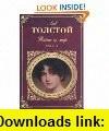 Anna Karenina [Annotated] (Russian Classics) eBook Leo Tolstoy ,   ,  , ASIN: B005WKG6LA , tutorials , pdf , ebook , torrent , downloads , rapidshare , filesonic , hotfile , megaupload , fileserve