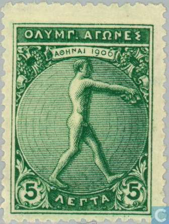 Greece - Olympic Games 1906