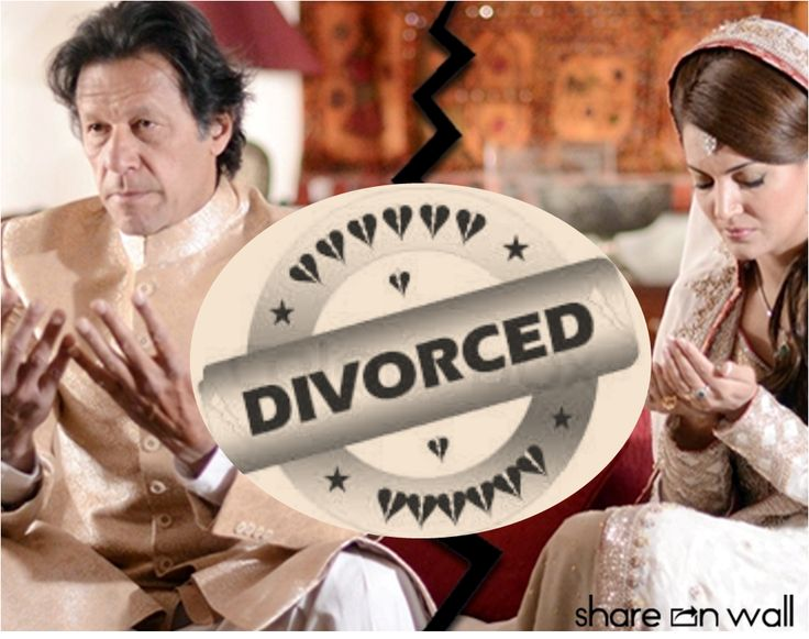 Senior PTI Official confirmed that Imran khan has given divorce to Reham khan. They just married in January, 2015 and now they are not a couple anymore.