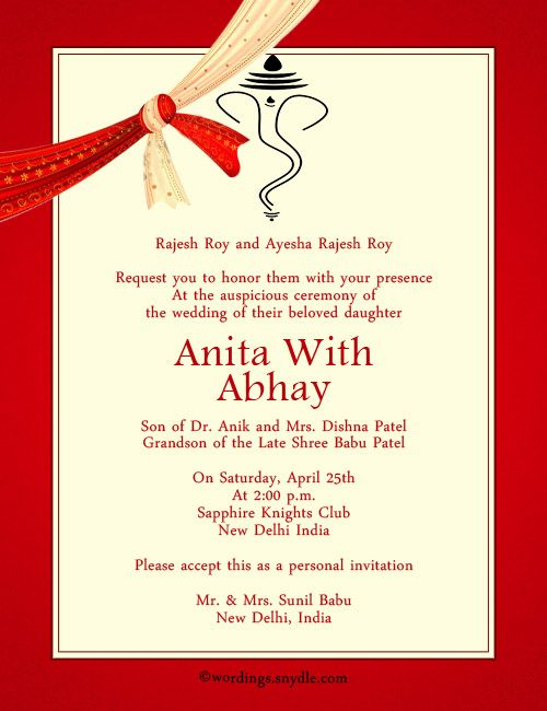 Marriage Invitation Quotes In Hindi: Best 25+ Indian Wedding Invitation Wording Ideas On