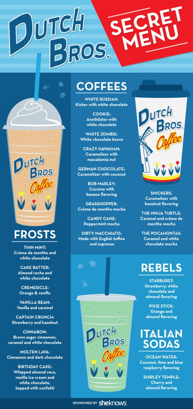 Secret menu drinks from Dutch Bros. Coffee. #Soda #Frostie