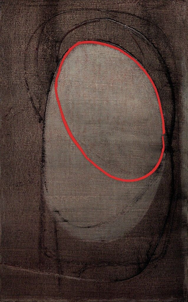 Overlapped, 1971 Oil on canvas 51 1/5 × 31 9/10 in 130 × 81 cm