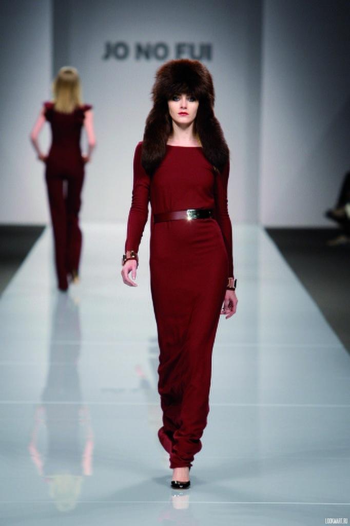 Платье Jo No Fui http://spb.lookmart.ru/products/plate_30733