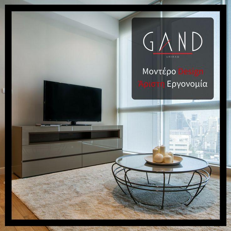 Σχεδιάζουμε και κατασκευάζουμε εντυπωσικά έπιπλα που στολίζουν και μεταμορφώνουν το χώρο σας! Πάντα με τη 15ετή εγγύηση της Gand! Επισκεφθείτε μας! #Gand #EpiplaGand