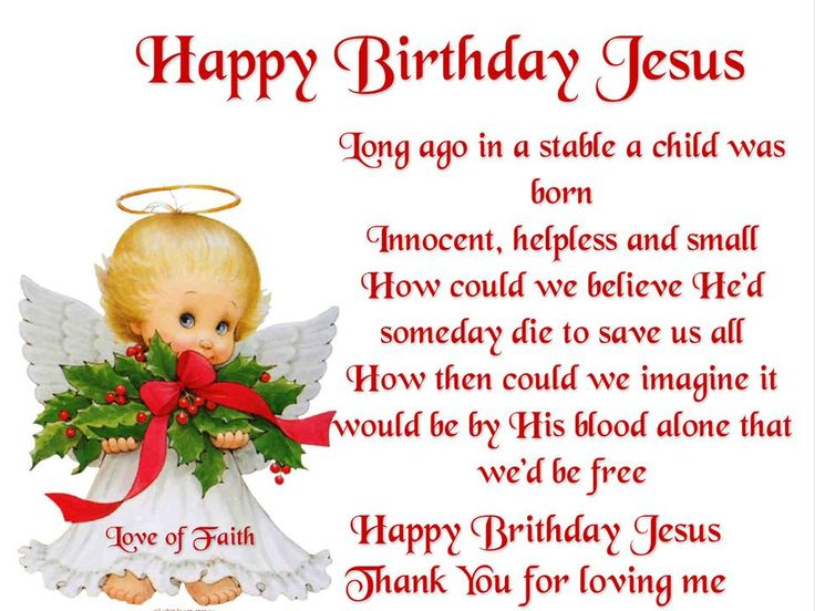 Best 25 Bible Verses About Christmas Ideas On Pinterest: Best 25+ Happy Birthday Christian Quotes Ideas On