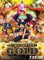 One Piece Film Gold (2016) Full Movie Watch Online DVDRip Free