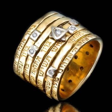 Seven Blessings Spinner Jewish Ring with Diamonds  Judaica Jewish Jewelry