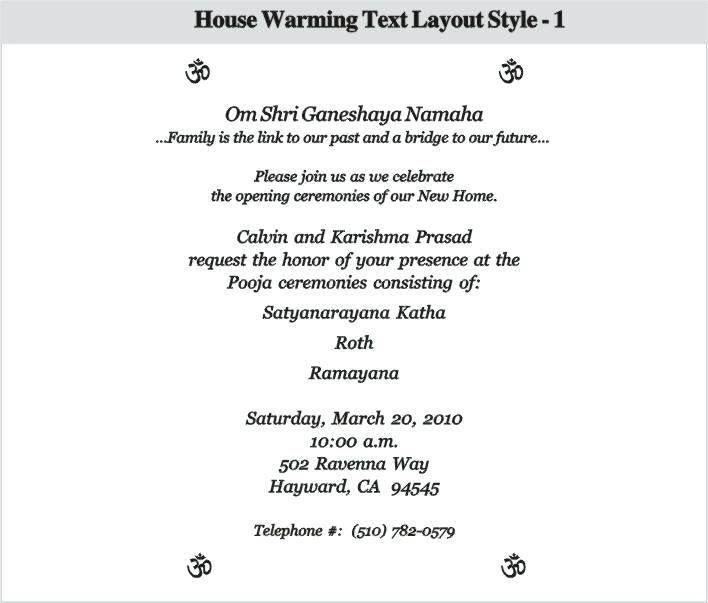 Gruhapravesam Invitation Cards In Telugu Samples Of House Warming Gruhapravesam Invitation Kannada House Warming Ceremony House Warming Invitation Wording