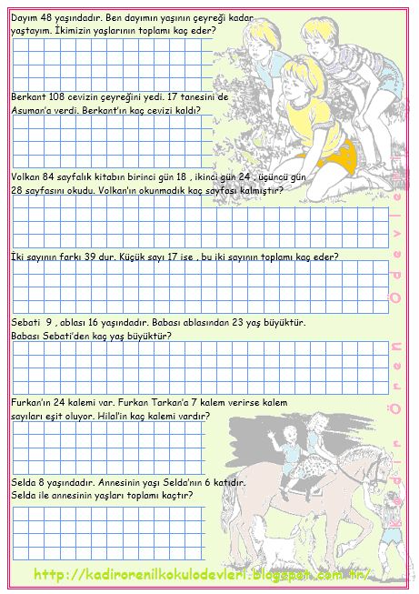 ilkokul ödevleri: 2. ve 3. sınıf 4 işlem problemleri 2