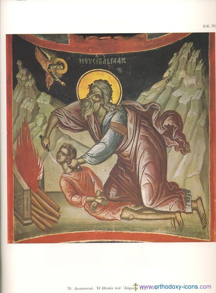 Monastery Stavronikita, Athos. Part V