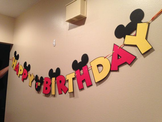 Mickey Mouse Banner 1pc Mickey Party Happy by CutestBowsOnTheBlock