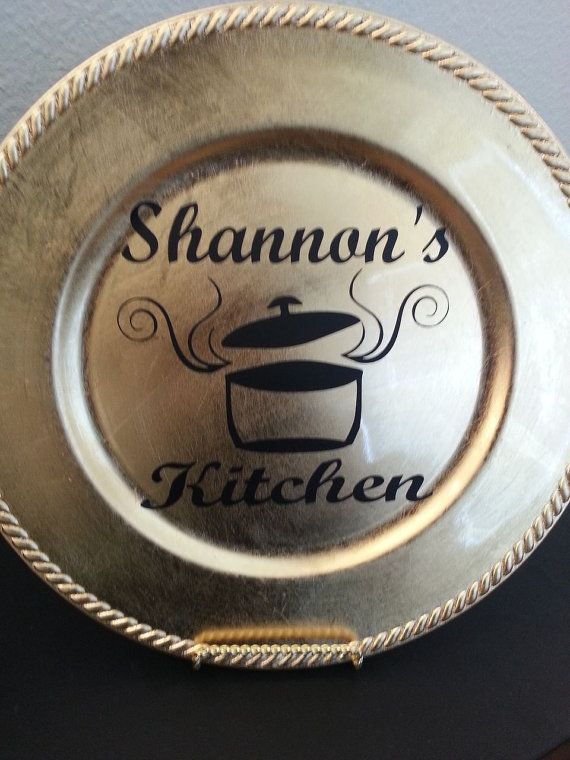 Personalized Charger Plate  -- Silver and it has my name on it already!