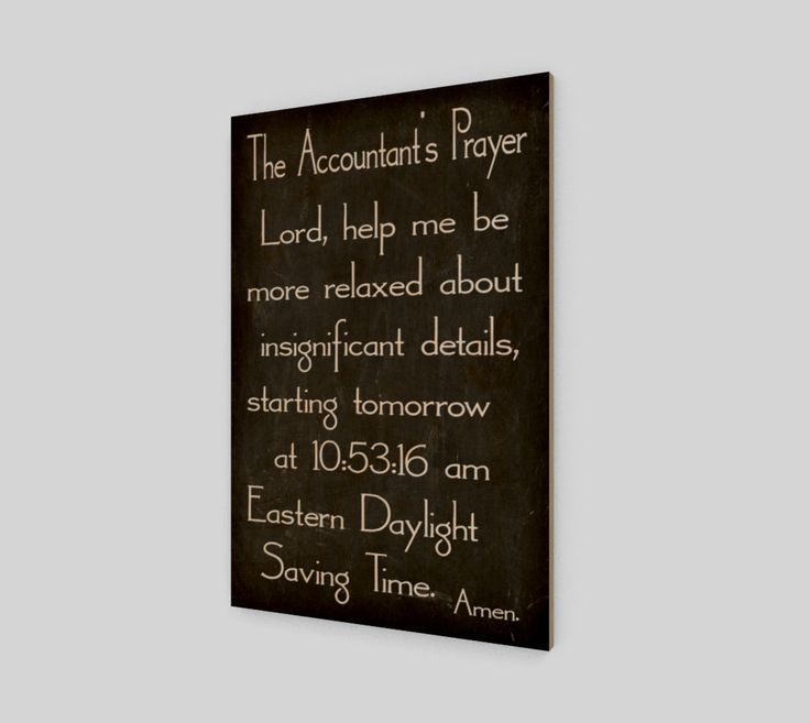 The Accountant's Prayer - Wood Print