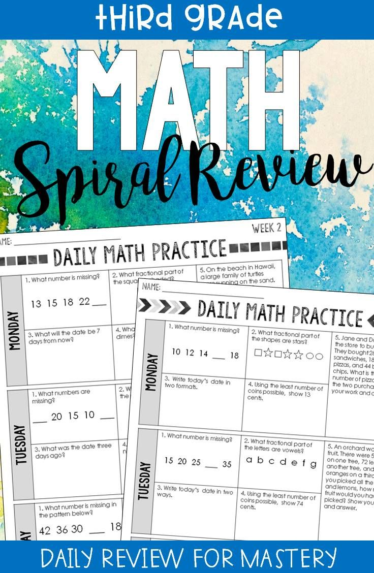 This 3rd grade math spiral review covers the full year of third grade math and includes answer keys. Use this daily spiral review for 3rd grade math homework, 3rd grade math morning work, math center activities, or math tutoring. 3rd Grade Math Activities   3rd Grade TEKS Aligned Math Activities   3rd grade Common Core aligned Math Resources