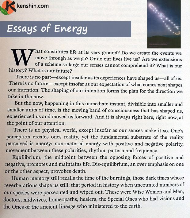 Essays on Anti