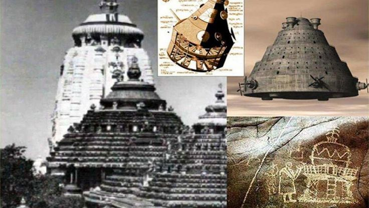 Βιμάνας: Τα αρχαία ιπτάμενα οχήματα των Ινδών! [Βίντεο]Βιμάνας: Τα αρχαία ιπτάμενα οχήματα των Ινδών! [Βίντεο]