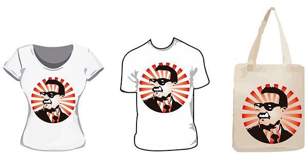 Merchandising FSA
