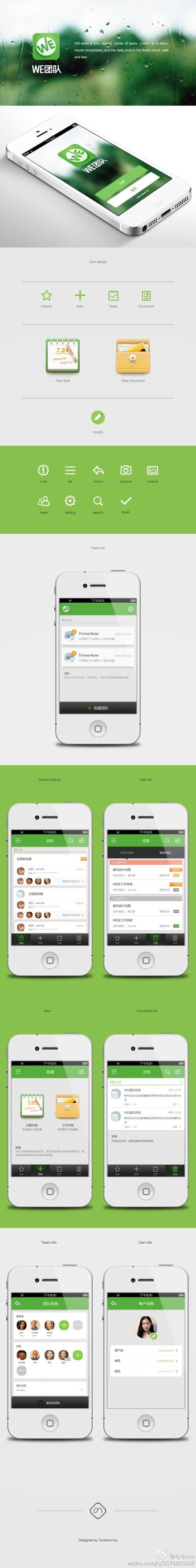 WE #UserInterface #UI #Design #Mobile #App
