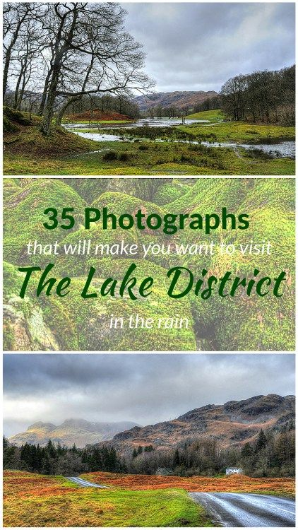 30 Photographs that will make you want to visti the Lake District in the rain   Travels with Kat