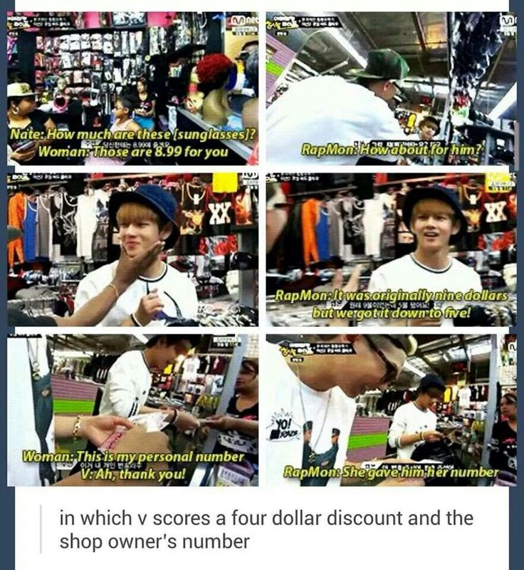How to get discounts: Bring cute korean boy with you and when I mean cue asian boy I mean any kpop boy