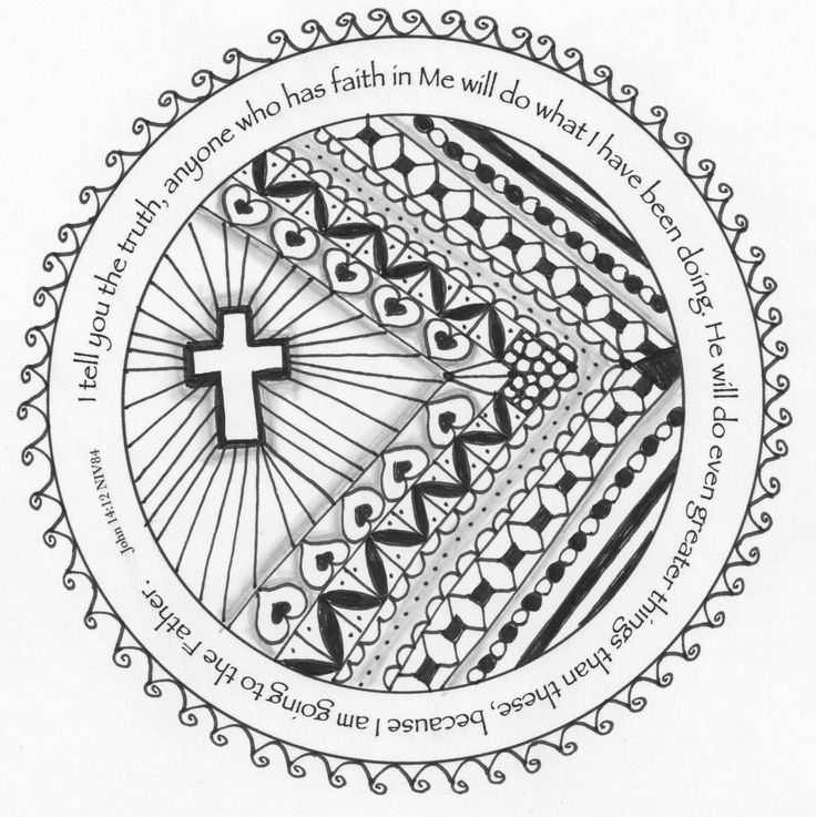 Religious mandala coloring pages on pinterest ~ Untangled Prayers: Greater Online Bible Study - Week 1 ...