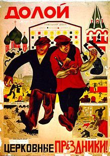 "USSR anti-religious campaign (1921–28) - Soviet anti-religious poster, 1924. The inscription says: ""Ban religious holidays!"""