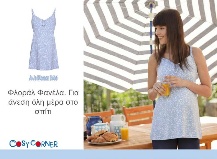 Floral Φανέλα - Πιτζάμα Εγκυμοσύνης & Θηλασμού -  Δροσερή ζέρσεϊ φανέλα που ανοίγει με κλιπ για ευκολία την ώρα του θηλασμού. Η λύση για να είστε άνετες όλη την ημέρα στο σπίτι.   http://www.cosycorner.gr/el/category/ρούχα-εγκυμοσύνης-μητρότητας/floral-φανέλα-πιτζάμα-εγκυμοσύνης-θηλασμ/