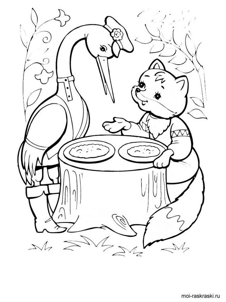 Раскраска на тему сказки лиса и журавль