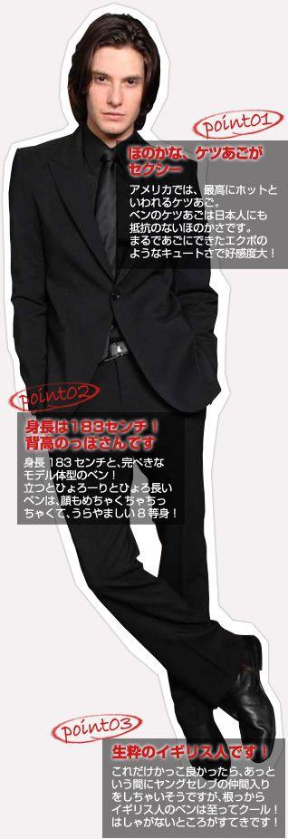 JAPANESE PUBLICATIONS | MISCELLANEOUS (2008) 018.jpg