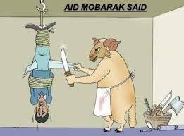 """Résultat de recherche d'images pour """"3id mobarak sa3id"""""""