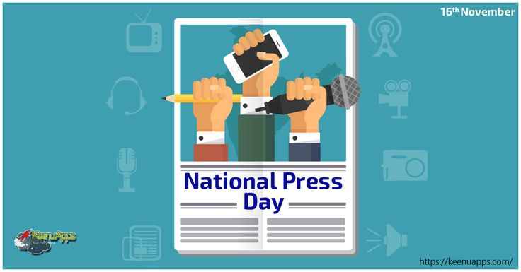 On #NationalPressDay let us all continue to support the press, the 4th pillar of our democracy and an IMPORTANT part in the development of India