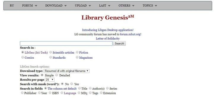 Library Genesis Free College Text Books Novels And More Scientific Articles Textbook Free College
