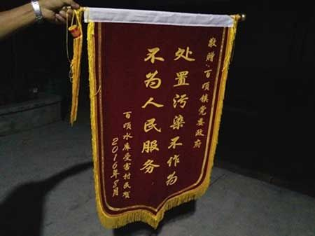 """Detained Farmer Was Released After Giving """"Incompetence"""" Banner to Local Officials"""
