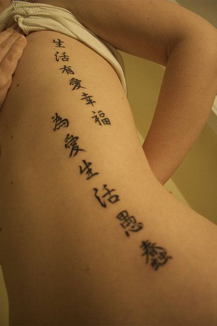 Best calligraphy tattoo font images on pinterest
