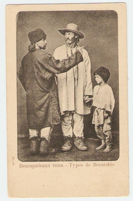 Types de Besarabie (1900), Moldova, Basarabia, Postcard, vintage, old, paper, foto, people