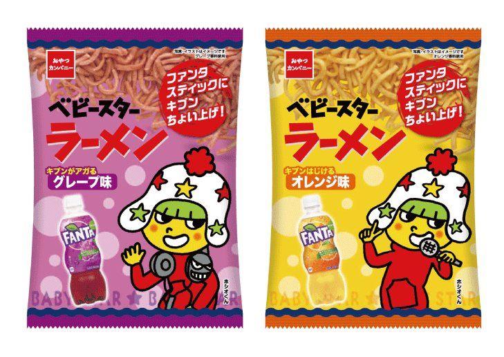 FANTA-FLAVORED RAMEN SNACKS. (1) Japan Goods Finder (@JapanGoods) | Twitter