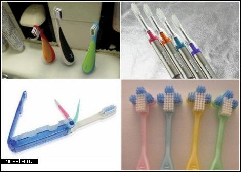 Лучшие друзья наших зубов. Топ-10 необычных зубных щеток  Зубная щетка – это первое, с чем мы сталкиваемся с утра и последнее, с чем мы сталкиваемся вечером. Это очень важная часть нашей жизни, которая позволяет нам быть более свежим, более здоровым, более уверенным в себе. Но, оказывается, зубные щетки давно перестали быть просто палочками с ворсинками для чистки зубов. Они превратились в настоящие многофункциональные высокотехнологичные устройства. Вот обзор лишь десятка из них.    зубные…