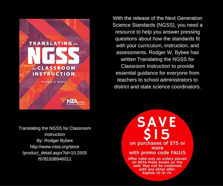 211 best what science teachers are reading images on pinterest this book is a resource to help you answer pressing questions about how the next generation science standards ngss fit with fandeluxe Choice Image