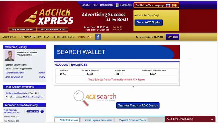 AdClickXpress Очередной отчет от 30 июля 2017 о работе рекламного проект...