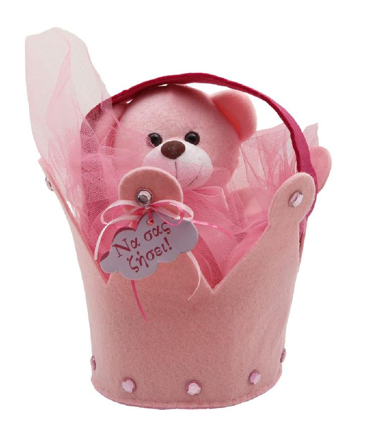 """Celebrate the arrival of a baby girl with a Teddy Bear she'll love and cherish for a lifetime. This Bowtie Bear wears a pink satin bowtie with card that says, """"It's a Girl!"""" A great gift for the new baby or the new parent #NewBaby #TeddyBear"""