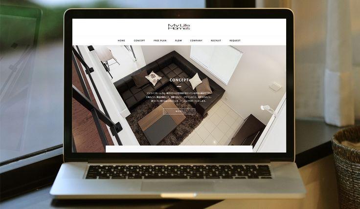 強み(住宅デザイン)が伝わるWEBサイト|ウェブデザイン事例|デザイナーズオフィスのヴィス