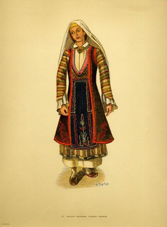 Φορεσιά Πλατάνου Ναυπακτίας. Costume from Platanos, Naupactie.Collection…