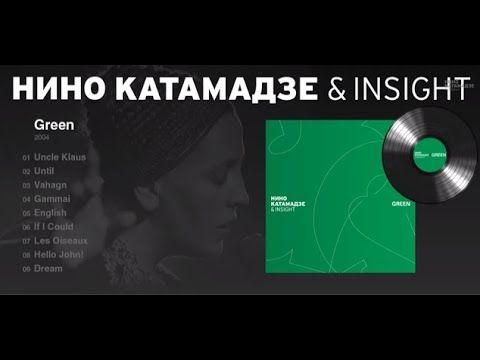 """Nino Katamadze & Insight """"Green"""""""
