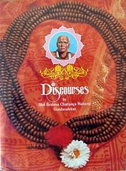 Sri Brahmachaitanya Pravachan Grid: bit.ly/sbcpGrid