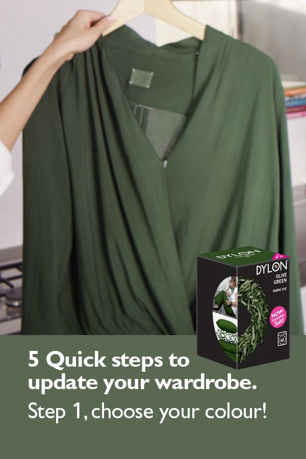 There's no need for a shopping trip to update your wardrobe. Just dye a favourite old piece of clothing to transform it by giving it a new lease of life with some DYLON Machine Dye.